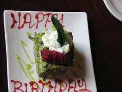 IMG_6311 (pdbg) Tags: seattle food dinner dessert wasabibistro greenteatiramisu