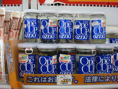 Photo of sake containers in a Tokyo convenience store
