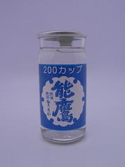 能鷹(のうたか):田中酒造
