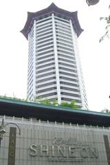 CIMG5755-Orchard Road (Ardmore Flats, Singapore) Photo