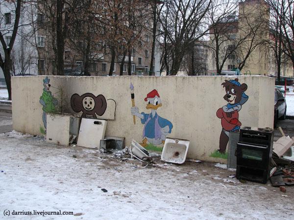 minsk_cheburashka