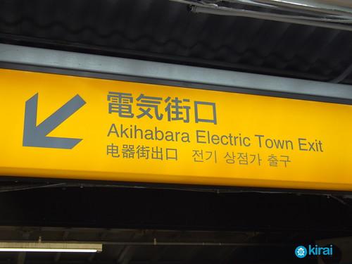 Kirai y Akihabara