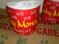 Lucky Money TP