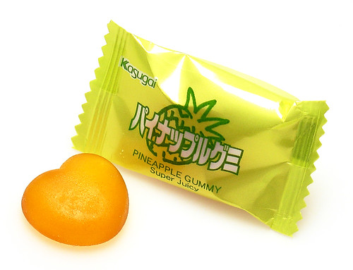 Kasugai Pineapple Gummy