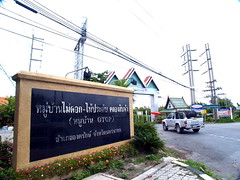 plants center thailand01