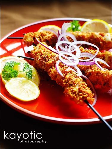 Nigerian suya kayotic kitchen forumfinder Choice Image