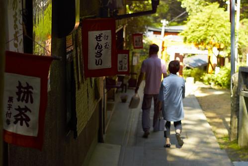 at Kyoto