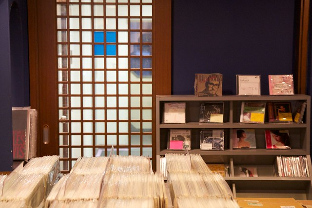 Record Stores Shinjuku - Hal's Records