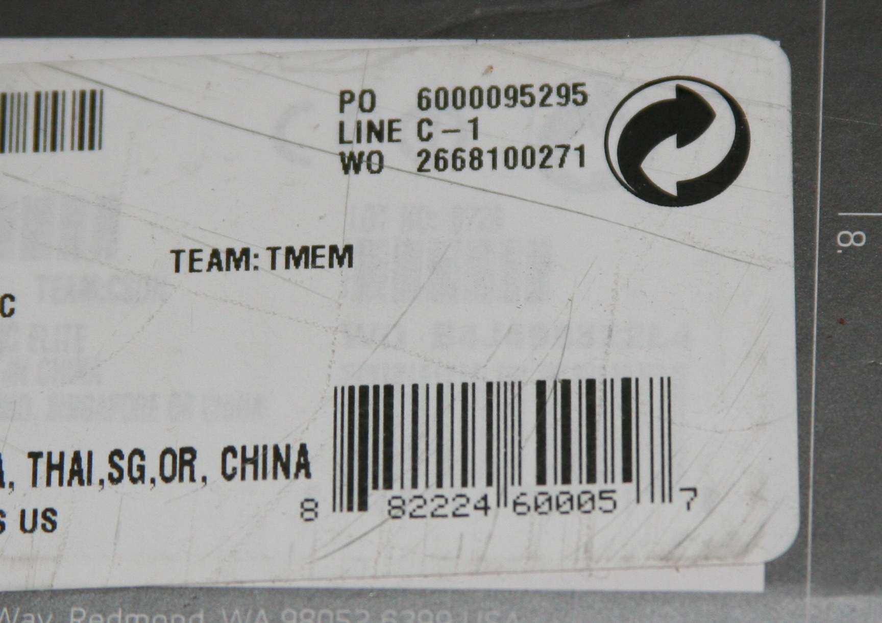 Asus Prime Serial Number E O