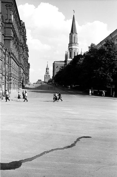 Москва 1992