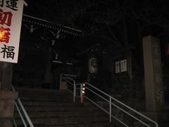 07-08 跨年東京行 287
