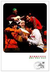 愛吃飯2008音樂專輯照片25_愛吃飯合照