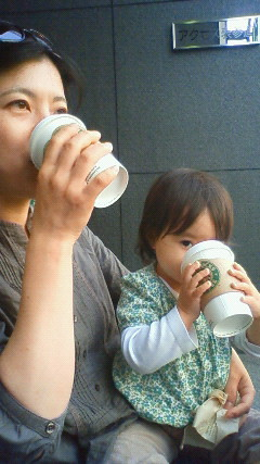 mom & daughter soy chai latte
