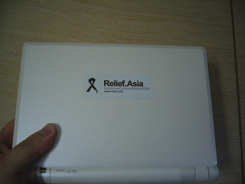 EeePC for Myanmar