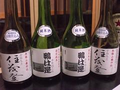 Shiga Sake: Sumimoto and Kamo ha kore by Ueharashuzo