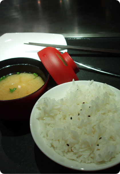 hosoi_teppan_yaki_house__miso_soup_and_rice