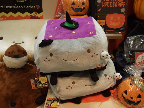 Halloween Tofu