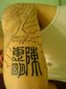 DSC05727 My ink is