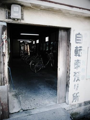 自転車預かり所