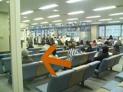 Hokkaido Passport Center
