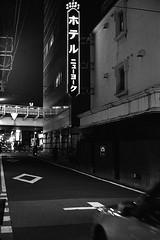 Hotel NewYork (F_blue) Tags: tokyo kodak kichijoji 50mm12 lovehotel  nikomatel p3200tmax fblue2008