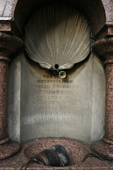 Holborn Drinking Fountain