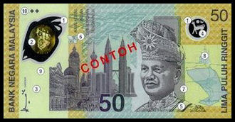 RM50 Banknote (Email) - Front