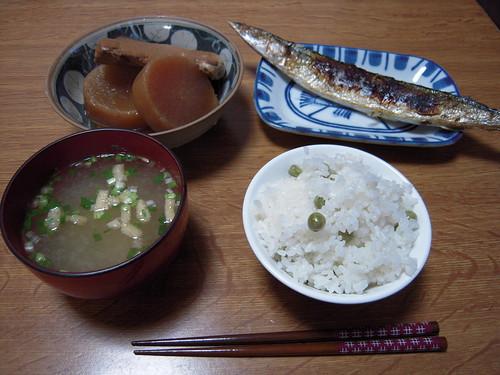저녁밥 dinner