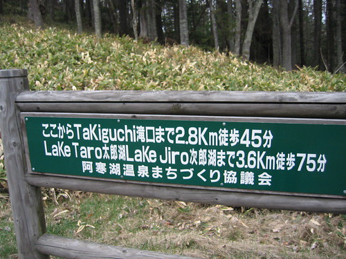 IMG_2885.JPG