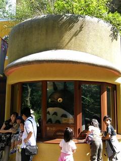 三鷹の森ジブリ美術館 トトロ入口