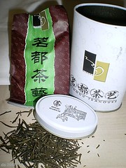 White Jasmin Tea