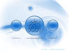 allah  - design 00026 (art islam) Tags: pakistan wallpaper afghanistan art 3d iran muslim islam egypt arabic arab maroc saudi font syria yemen senegal  algrie allah tunisie islamic aman qatar quran jordanie soudan irak mauritanie dubay  turkia koweit saoudi    lybie