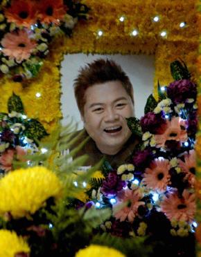 mc king funeral
