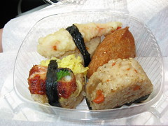 Oms/b: Rice ball in box - shrimp tempura, football rice, chicken mix rice, eel