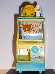 Yujin San-X Rilakkuma Bear Mini Machine (ishtar324) Tags: bear machine capsule mini gashapon rilakkuma sanx yujin 迷你扭蛋機