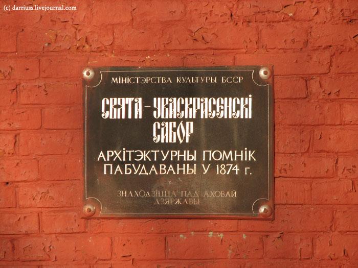 borisov_44