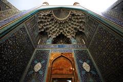 Isfahan: Imam mosque entrance (moocatmoocat) Tags: door blue tile iran mosque doorway portal calligraphy isfahan iranelection