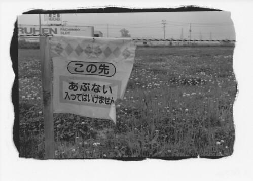 050911 SENDAI IMG