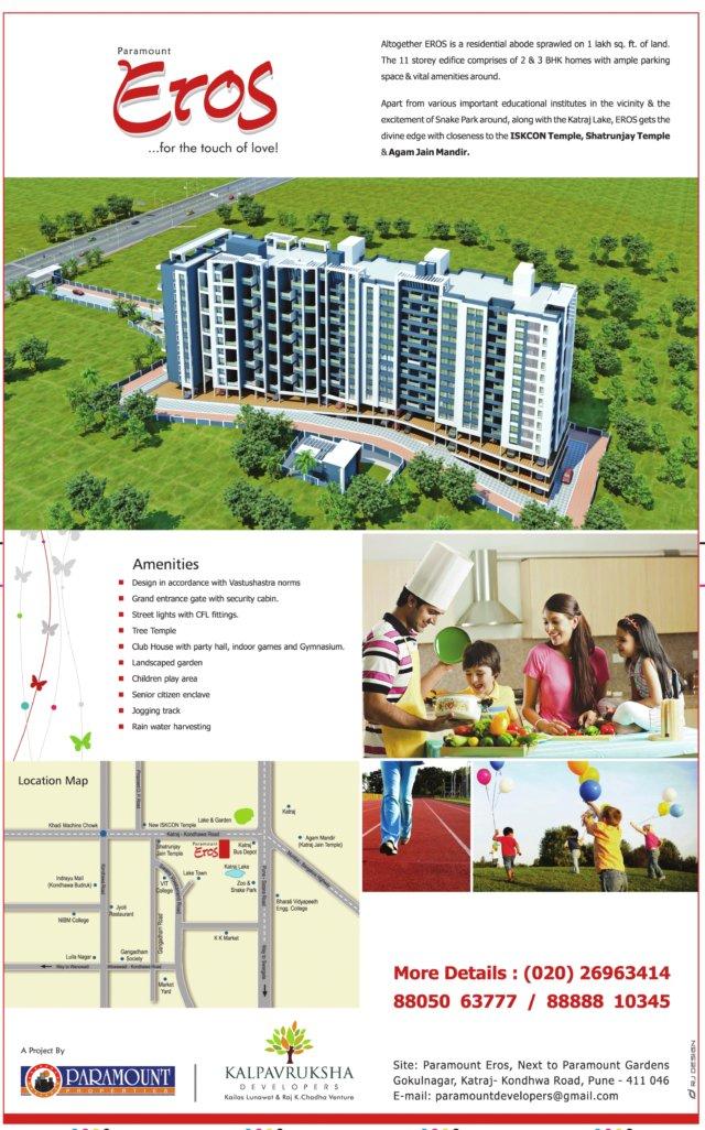 Paramount Eros, 2 BHK 3 BHK Flats at Gokulnagar Chowk, next to Paramount Gardens, Katraj Kondhwa Road, Pune 411 046 Launch Ad - 2