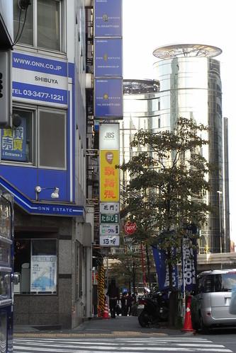 Hige-cho Shibuya