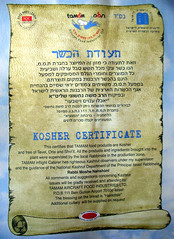 EL AL Breakfast's Kosher Certificate (*Checco*) Tags: breakfast israel aircraft middleeast certificate jewish jews kosher judaism colazione elal israele mediooriente ebrei kashrut ebraismo certificato