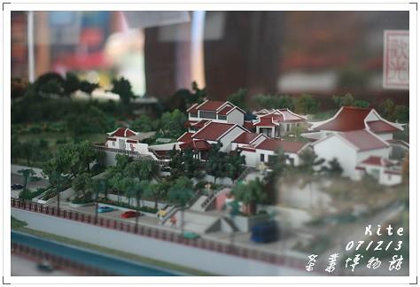 071213_茶業博物館9.jpg