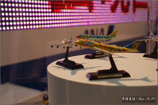 DSC_3015飛機模型(日空航空)
