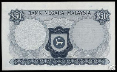 1967 Malaysia (1st Print) RM50 UNC - Back