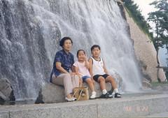 travel_photo_067 (Henrykim.kr) Tags: korea 1998 wonju
