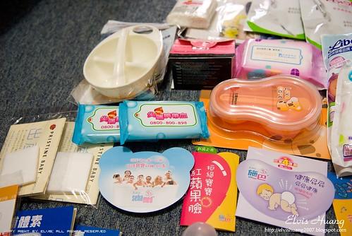 200804世貿婦嬰展戰利品