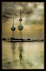 Symbol of Kuwait City (khalid almasoud) Tags: city art geometric beach studio photography photographer symbol group photographers vision elite kuwait khalid tonal  almasoud  aroundus kuwaitartphoto multimegashot