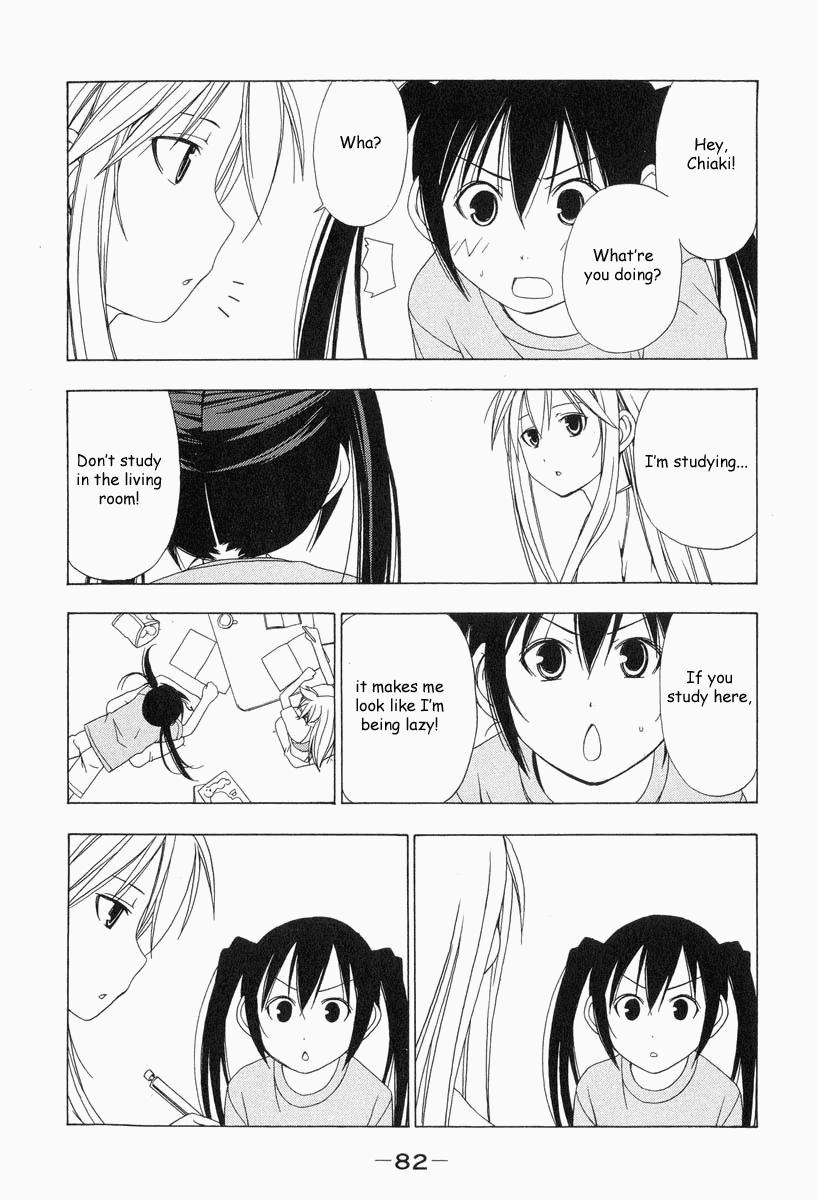 up manga Suck