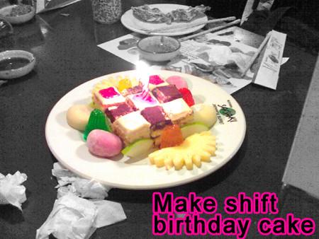 chia-li-cake