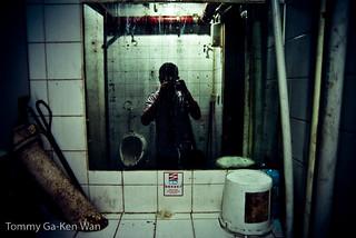 Hong Kong Toilet (2)